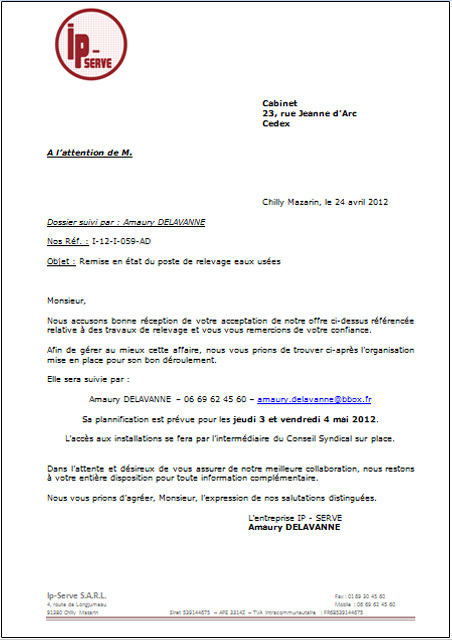 Accuse_de_Reception_Commande_IP-Serve